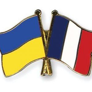 Офіційні представництва України в Франції