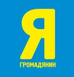 Роз'яснення щодо порядку реєстрації дитини, народженої на території Франції, громадянином України