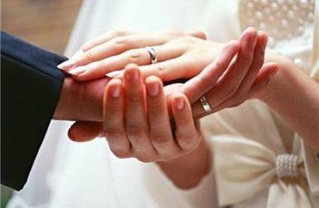 реєстрація шлюбу у франції