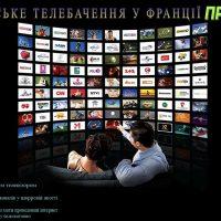 Інтерактивне телебачення нового покоління!